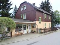 Pension Kaufmann Pensionshaus mit Bäckereifiliale